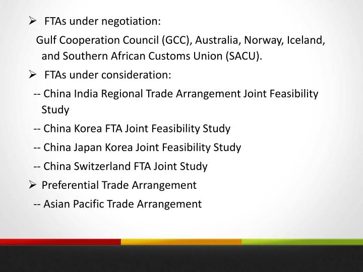 FTAs under negotiation: