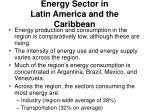 energy sector in latin america and the caribbean