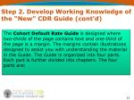 step 2 develop working knowledge of the new cdr guide cont d1