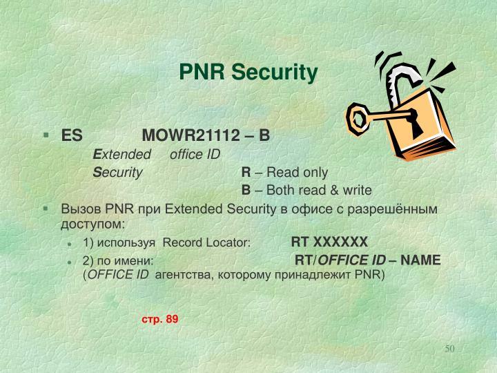 PNR Security