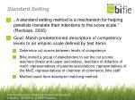 standard setting1