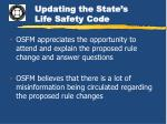 updating the state s life safety code1