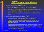 net implementations