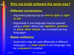 why not build software the same way2
