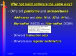 why not build software the same way3