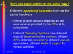 why not build software the same way4