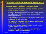 why not build software the same way5