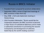 russia in brics initiator