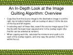 an in depth look at the image quilting algorithm overview