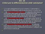 art 19 criteri per la differenziazione delle valutazioni1