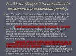 art 55 ter rapporti fra procedimento disciplinare e procedimento penale4