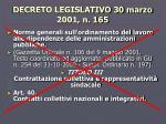 decreto legislativo 30 marzo 2001 n 165
