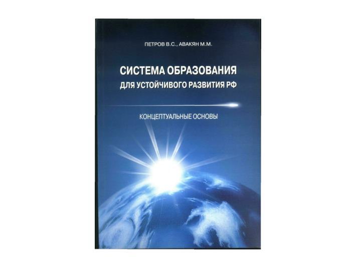 Readenglish ru vk readeng