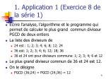 1 application 1 exercice 8 de la s rie 1