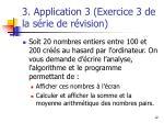 3 application 3 exercice 3 de la s rie de r vision