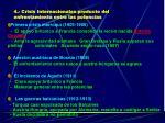 4 crisis internacionales producto del enfrentamiento entre las potencias