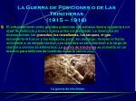 la guerra de posiciones o de las trincheras 1915 1916