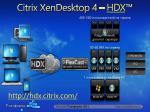 citrix xendesktop 4 hdx