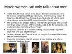 movie women can only talk about men
