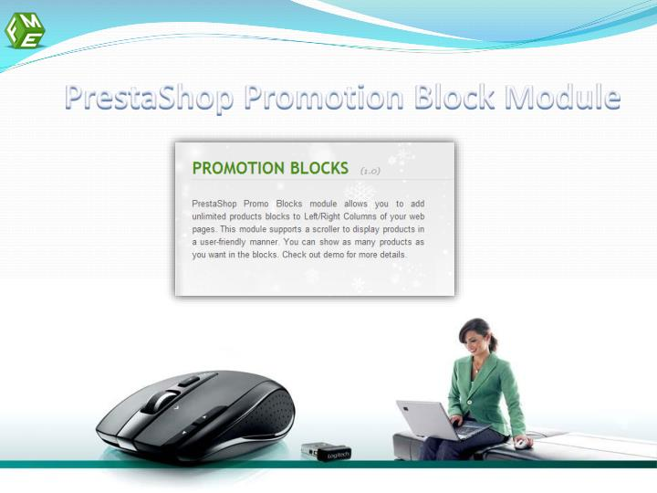 PrestaShop Promotion Block Module