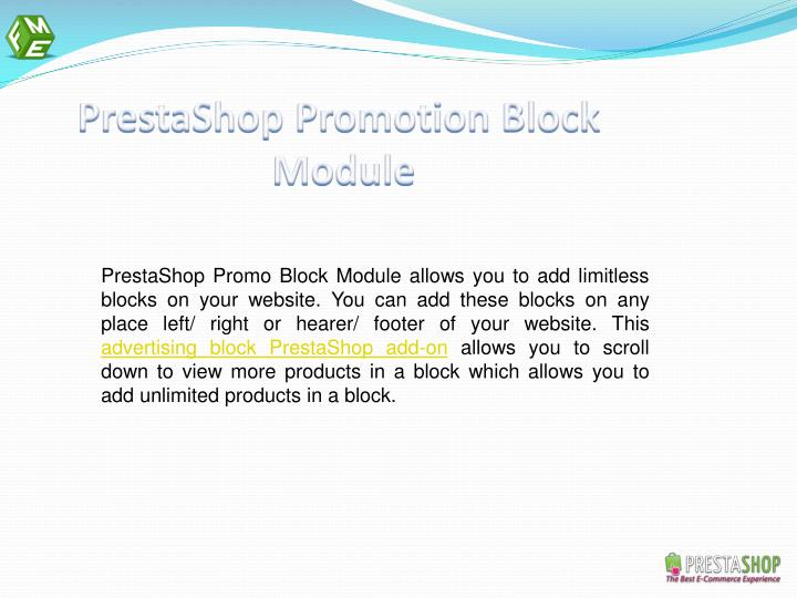 PrestaShop Promotion Block