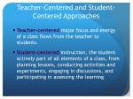 teacher centered and student centered approaches
