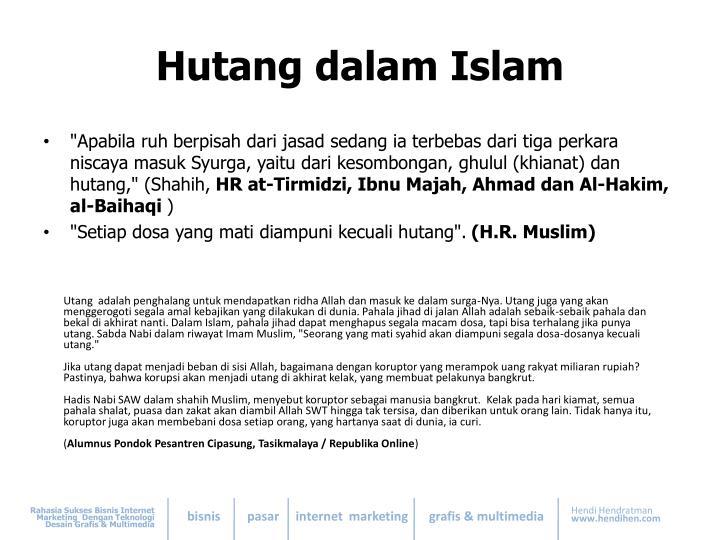 Hutang dalam Islam