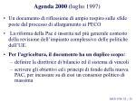 agenda 2000 luglio 1997