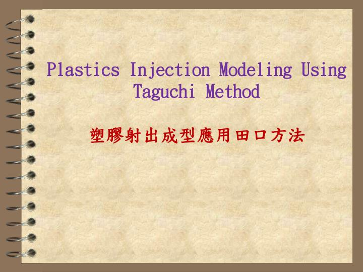Plastics Injection Modeling Using Taguchi Method