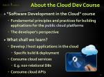 about the cloud dev course