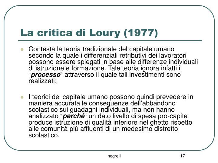 La critica di Loury (1977)