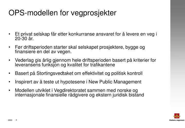 OPS-modellen for vegprosjekter