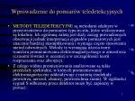 wprowadzenie do pomiar w teledetekcyjnych
