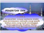 pengertian doa