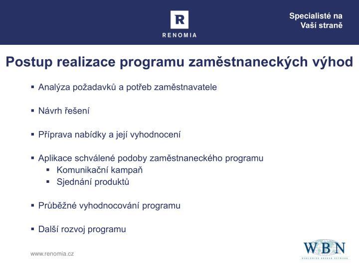 Postup realizace programu zaměstnaneckých výhod