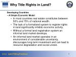 why title rights in land
