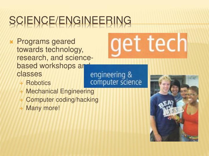 Science/Engineering