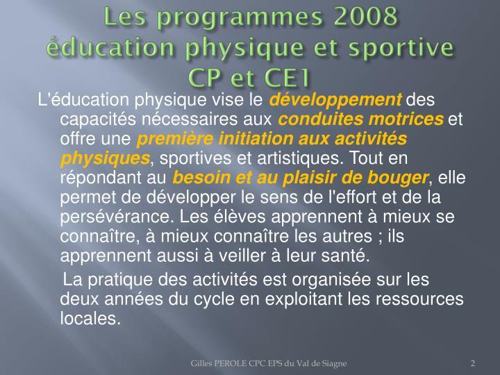 Les programmes 2008 ducation physique et sportive cp et ce1
