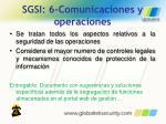 sgsi 6 comunicaciones y operaciones