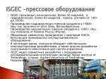 isgec1