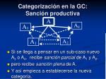 categorizaci n en la gc sanci n productiva