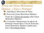 teoria das zonas monet rias ptimas o euro e portugal