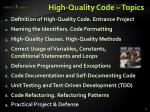 high quality code topics