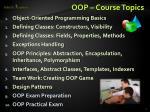 oop course topics