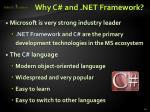 why c and net framework