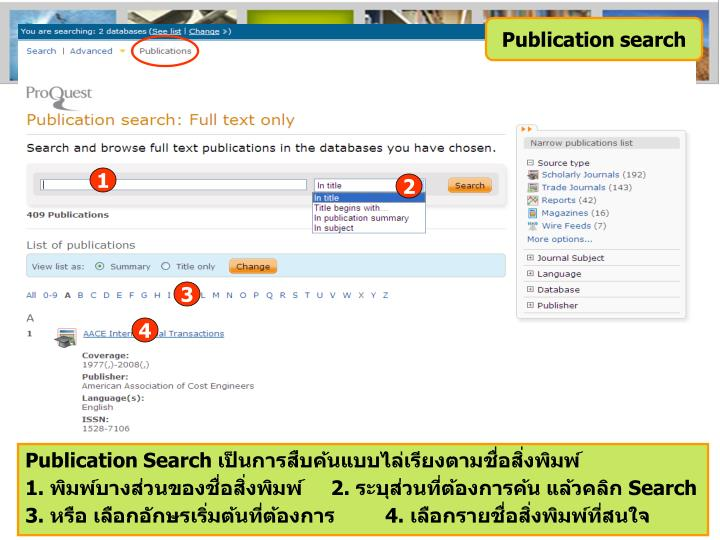 Publication search
