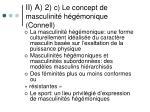 ii a 2 c le concept de masculinit h g monique connell