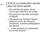 ii b 5 la socialisation sexu e dans les loisirs sportifs