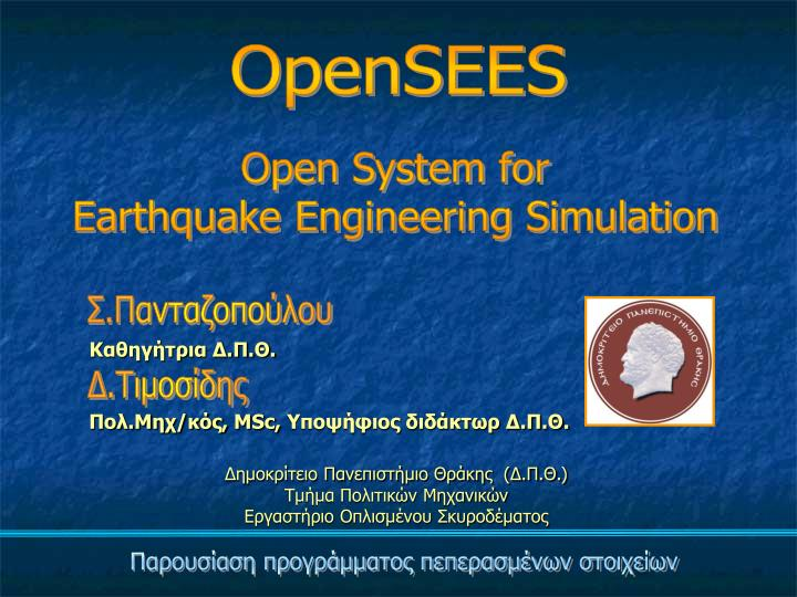 OpenSEES