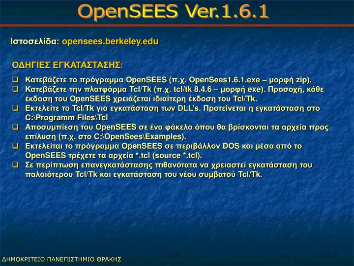 OpenSEES Ver.1.6.1